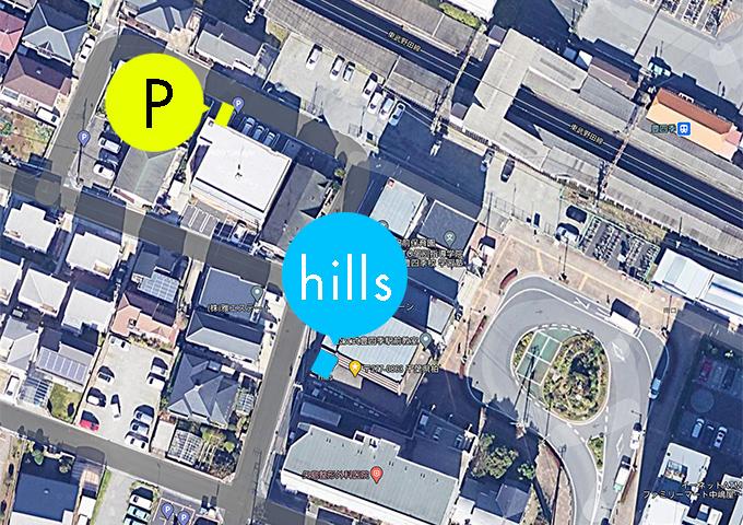 ヒルズ駐車場